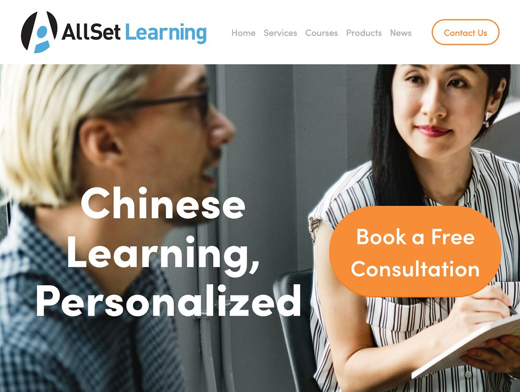 New AllSite Learning Website (2019)
