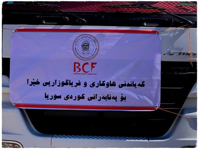 The Barzani Charity Foundation (BCF)