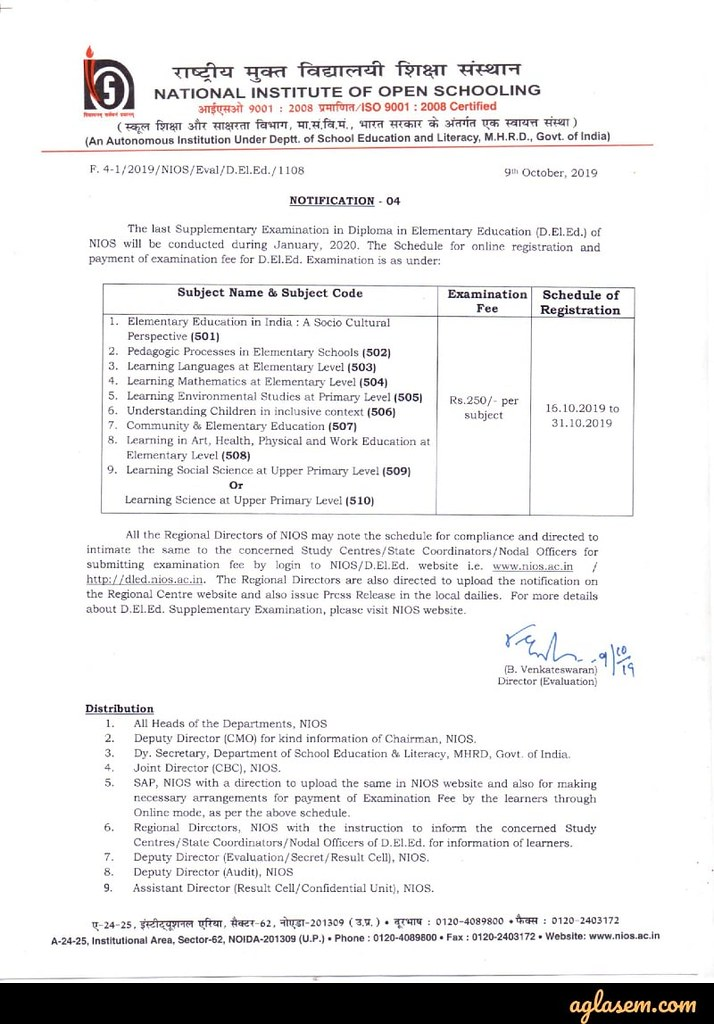 NIOS DElEd Last Supplementary Exam Registration and Fee Notice