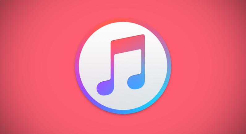 Windows版iTunes傳零時差攻擊漏洞 蘋果呼籲儘速更新