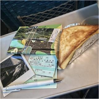 Instant Memories .... From Okayama to Kyoto