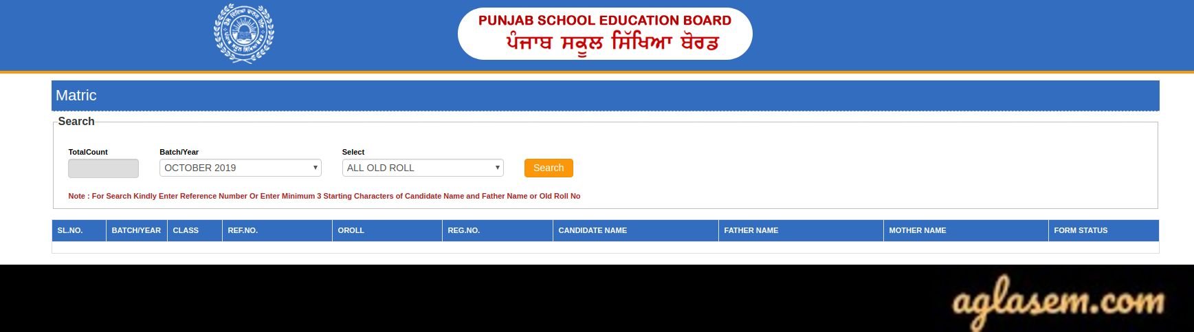 PSEB 10th Admit Card October 2019