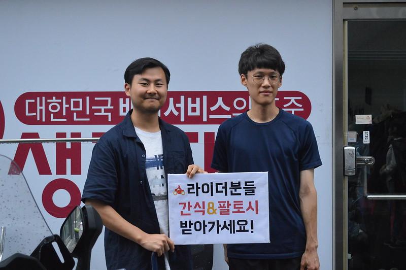 201908_청년공익활동가심화과정1기