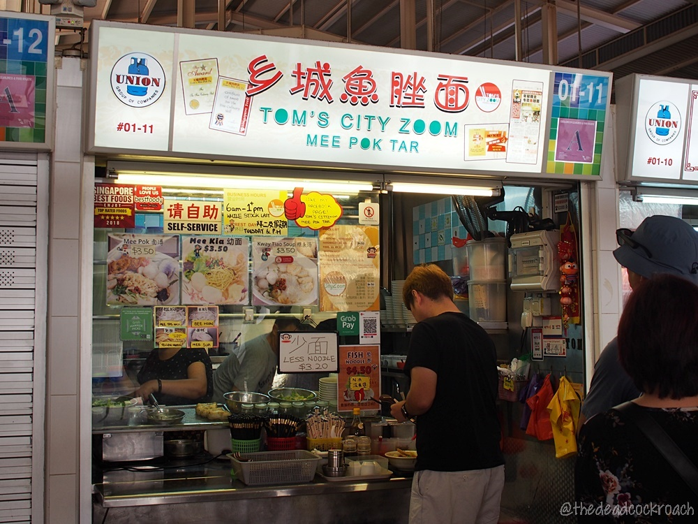city zoom, food, food review, ghim moh, ghim moh market & food centre, laksa, mee pok, review, singapore, tom's city zoom mee pok tar, 乡城鱼脞面,