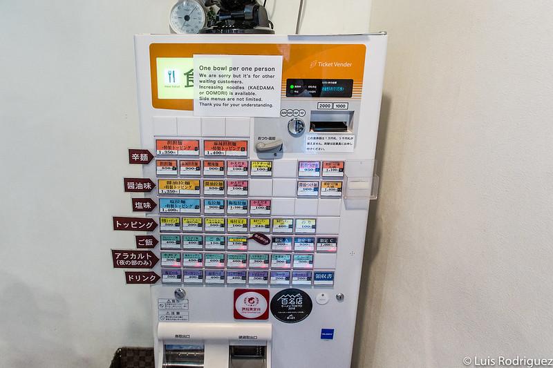 Máquina de tickets en un restaurante de ramen (Nakiryu, Tokio)
