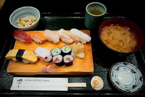 sushi-lunch_161019