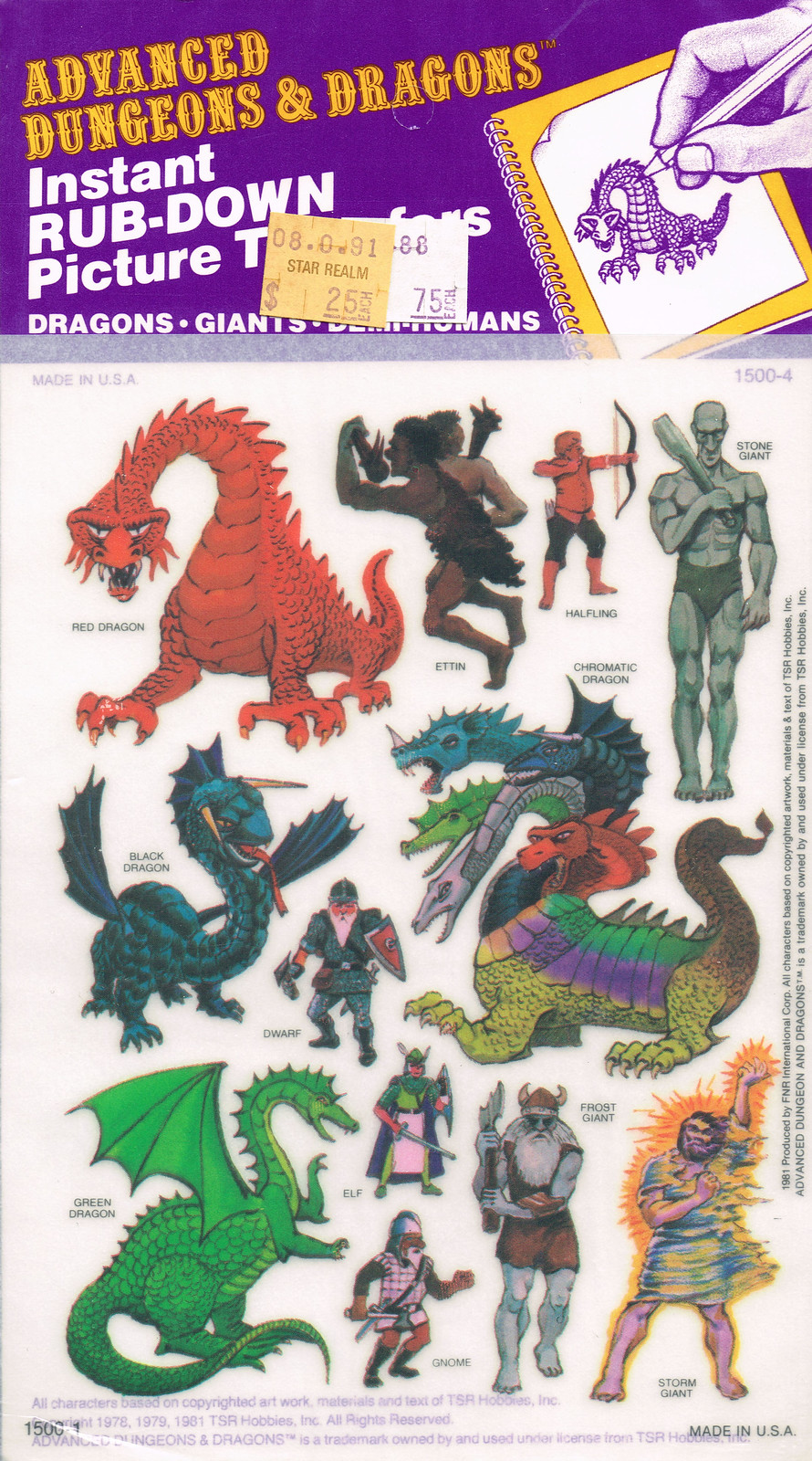 Advanced Dungeons and Dragons Picture Transfers (Dragons, Giants, Demi-Humans)  Series 1 - 03, 1981