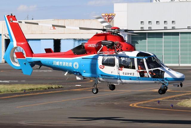 JA02KF  -  Airbus Helicopters AS365 Dauphin  -  Kawasaki City Fire Dept  -  RJTI 9/10/19