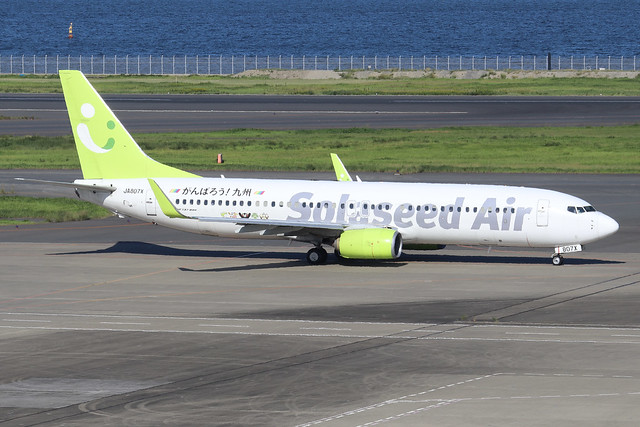 JA807X  -  Boeing 86N (WL)  -  Solaseed Air  -  HND/RJTT 9/10/19