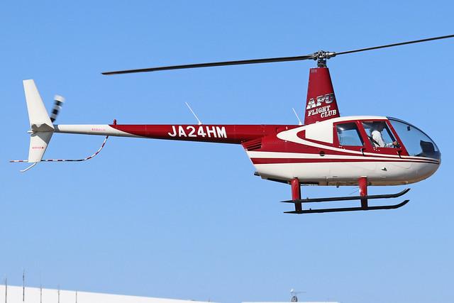 JA24HM  -  Robinson R44 Astro  -  Private  -  RJTI 9/10/19