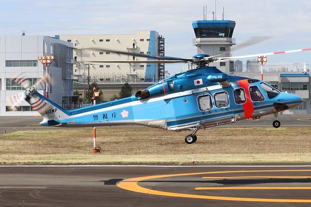 JA12MP  -  Agusta Westland AW139  -  Tokyo Metropolitan Police  -  RJTI 9/10/19
