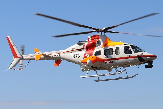 JA01AX  -  Bell 430  -  Aero Asahi  -  RJTI 9/10/19