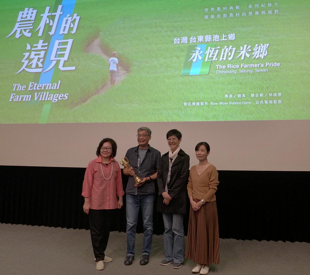 《農村的遠見》第二季將於11月12日開播,今(16日)於府中15舉行首映會。孫文臨攝