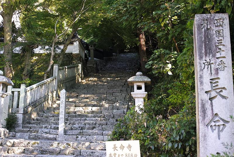 長命寺の階段