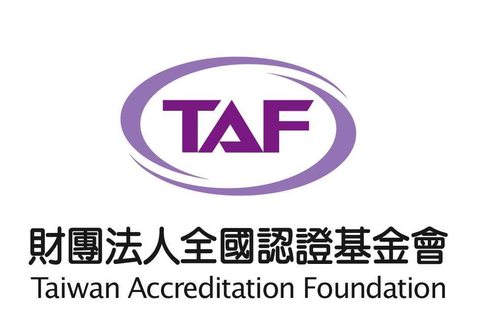 logo-TAF 財團法人全國認證基金會