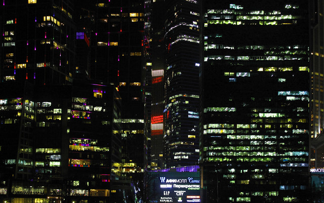 Night Lights of the Great City. Moscow, Russia, the Towers of the Business center
