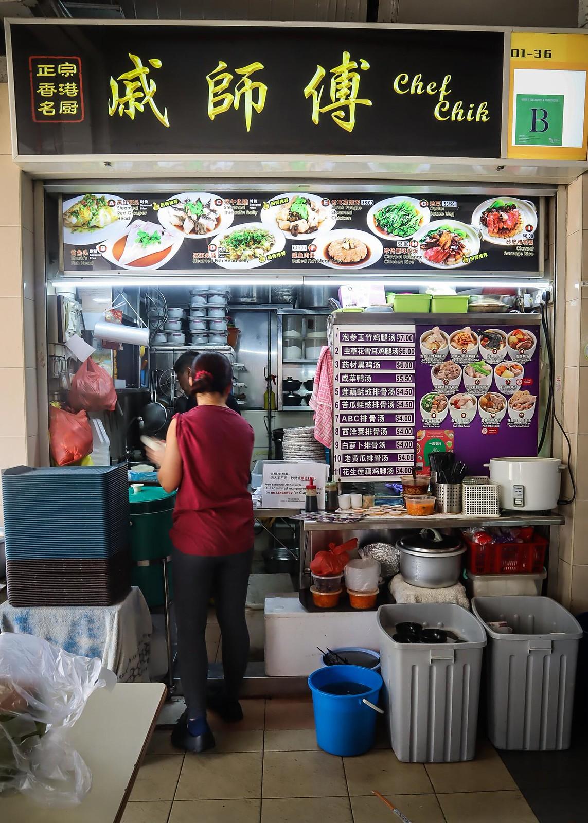 chef chik storefront portrait 2