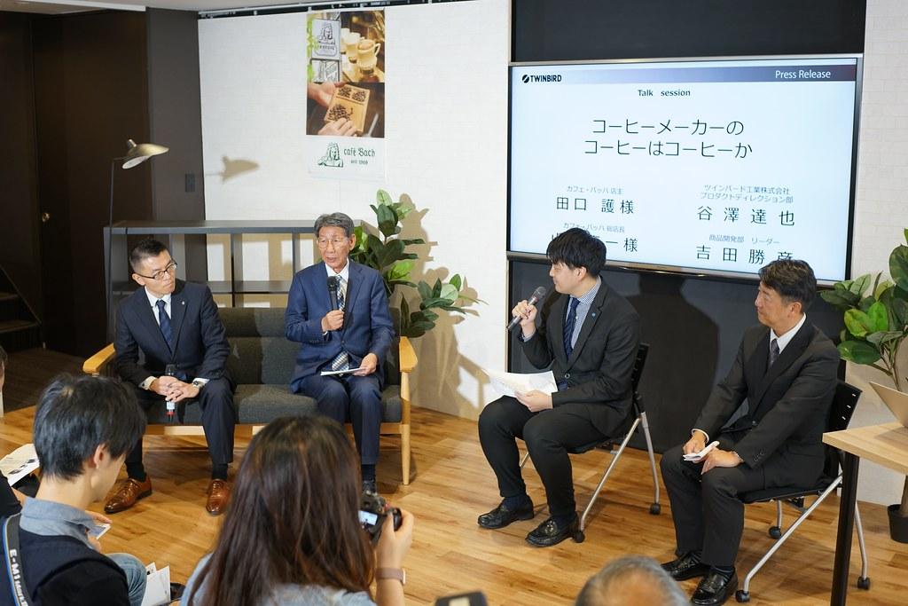 ツインバード社新商品発表会_4