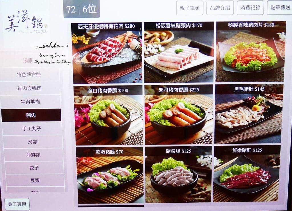 台北信義區新加坡美滋鍋Att4Fun菜單價位訂位menu價格鍋底訂位低消 (5)