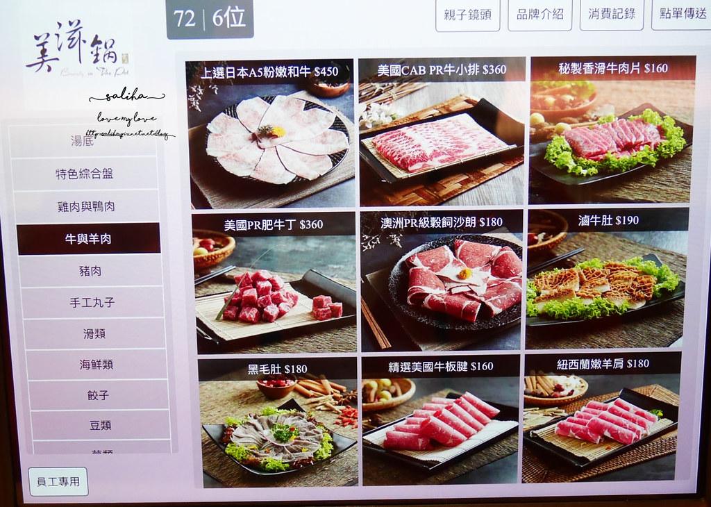 台北信義區新加坡美滋鍋Att4Fun菜單價位訂位menu價格鍋底訂位低消 (4)