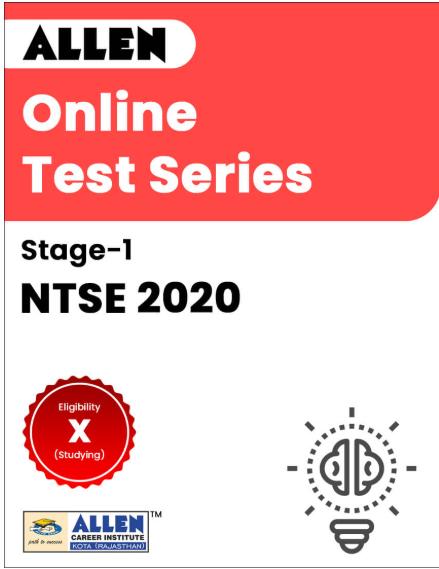 ntse test series by allen