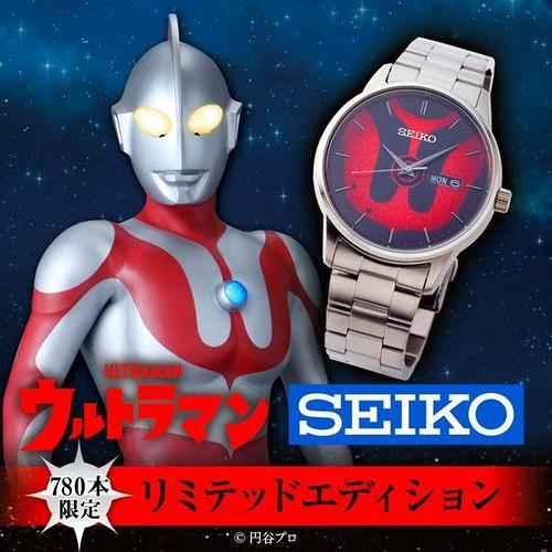 力與匠的結合之最!《超人力霸王》與 SEIKO 精工錶推出聯名款手錶(ウルトラマン×SEIKO〈ウルトラマン リミテッドエディションウォッチ〉)