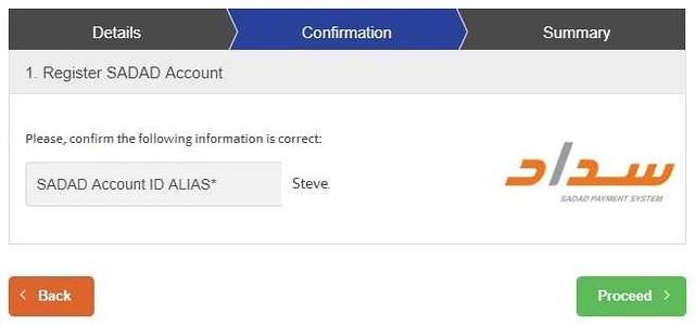 407 How to register a SADAD account in Saudi Arabia 03