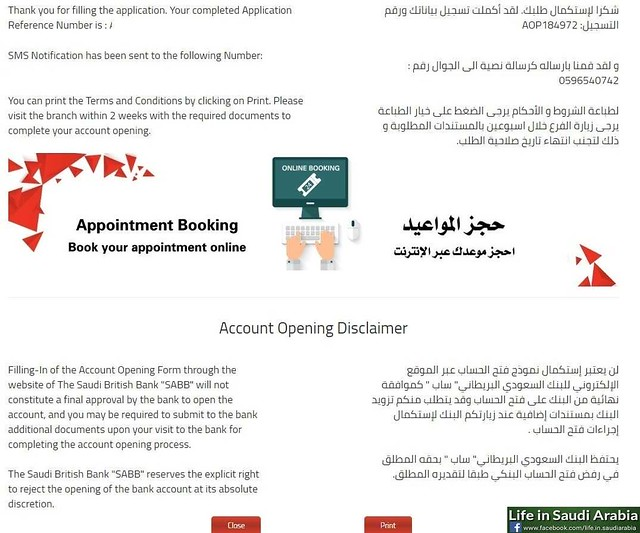 017 How to open a bank account with SABB Bank online 09