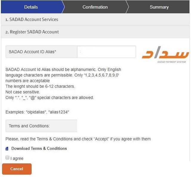 407 How to register a SADAD account in Saudi Arabia 02