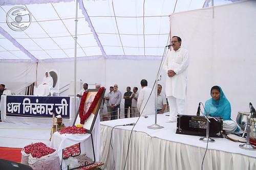 Speech by Baram Praksah, son of Late Balbir Ji