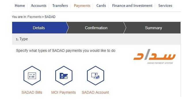 407 How to register a SADAD account in Saudi Arabia 01