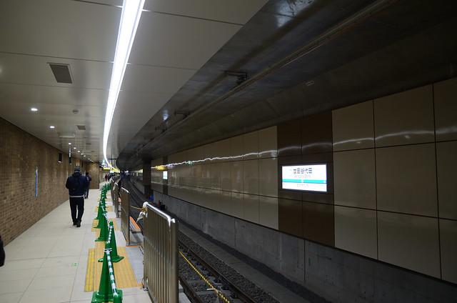 """Platform in Odakyu Setagaya-daita Station in """"Shimo-chika Walk"""" Tour Course"""