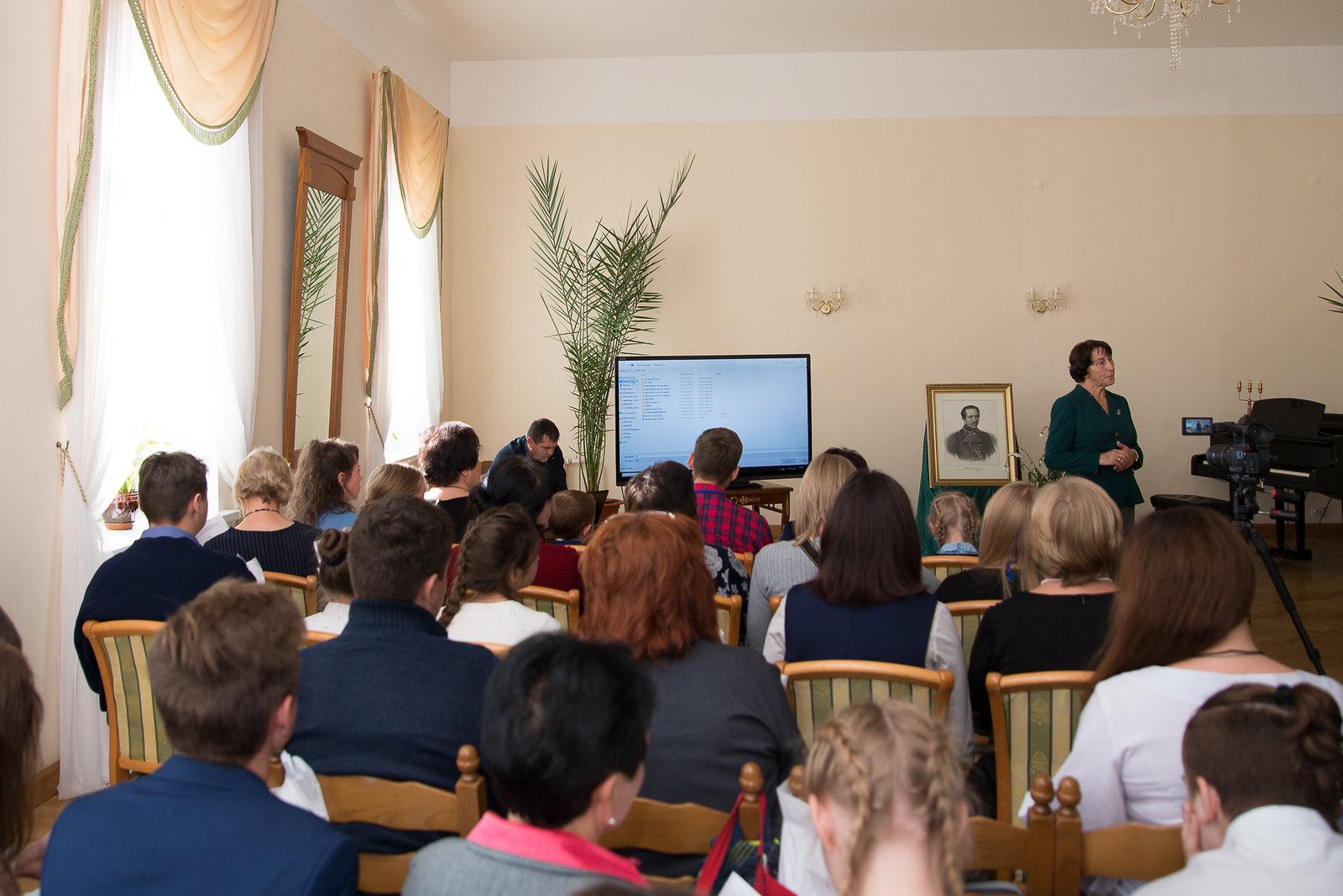 Выступление директора музея «Тарханы» Т.М. Мельниковой