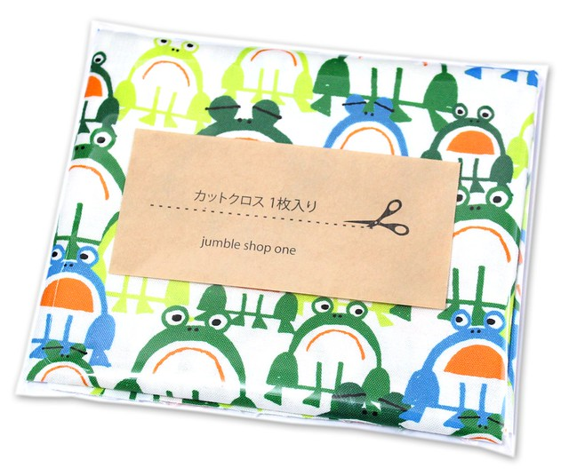 カットクロス Cloud9 Fabrics Ed Emberley Favorites 206355 Frogs