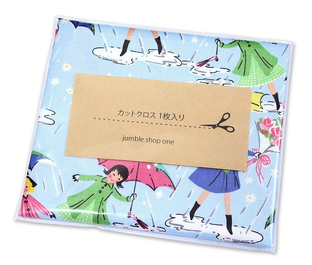 カットクロス Penny Rose Fabrics Mae Flowers C6910 Blue Mae Main