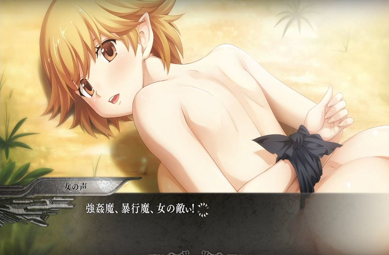 YUNO-Game-Original-Japanese-Oasis-Scene-2