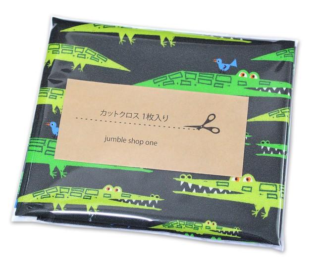 カットクロス Cloud9 Fabrics Ed Emberley Favorites 226301 Alligators