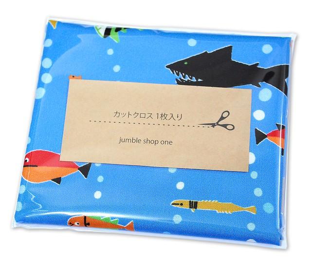 カットクロス Cloud9 Fabrics Ed Emberley Favorites 206356 Sea Life