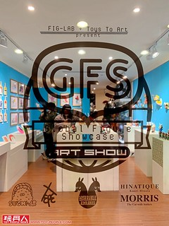 玩具探險隊【Global Figure Showcase:ART SHOW】at 靠邊走藝術空間 Wrong Galllery Taipei