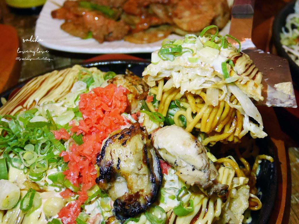 台北中山區中山站好吃大阪燒廣島燒abv日本料理餐廳推薦 (4)