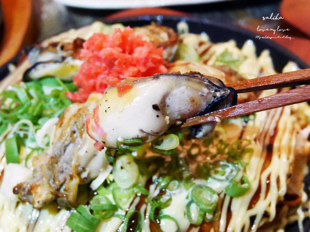 台北中山區中山站好吃大阪燒廣島燒abv日本料理餐廳推薦 (3)