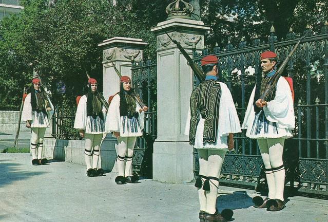 Greece - Athens (Body Guard - Evzons)