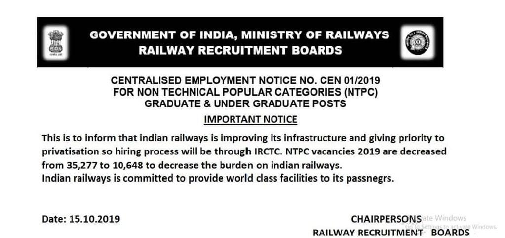 Railway Recruitment 2019: RRB NTPC Vacancies Decreased Notification Goes Viral, Candidates Panic