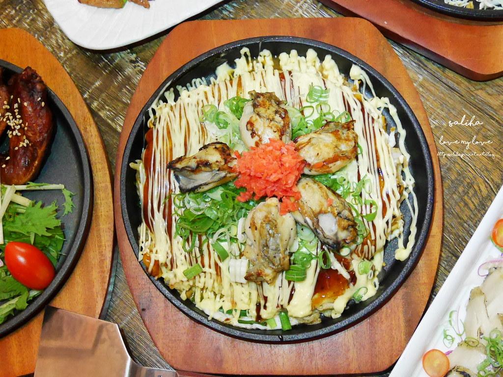 台北中山區中山站好吃大阪燒廣島燒abv日本料理餐廳推薦 (2)