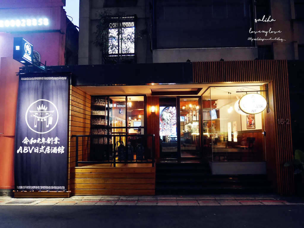 台北中山站附近餐廳推薦ABV Bar Kitchen 日式居酒館世界精釀不限時聚餐 (10)