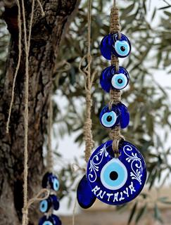 The Nazar Boncugu (Turkish Eye)