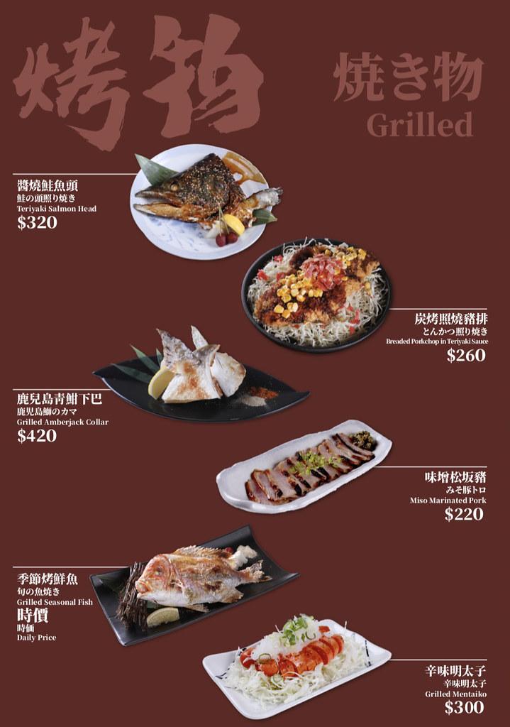 台北中山站ABV日式居酒屋菜單menu價位訂位低消餐點 (6)