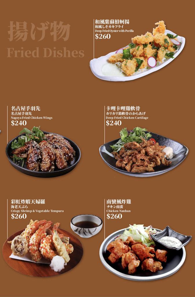 台北中山站ABV日式居酒屋菜單menu價位訂位低消餐點 (5)