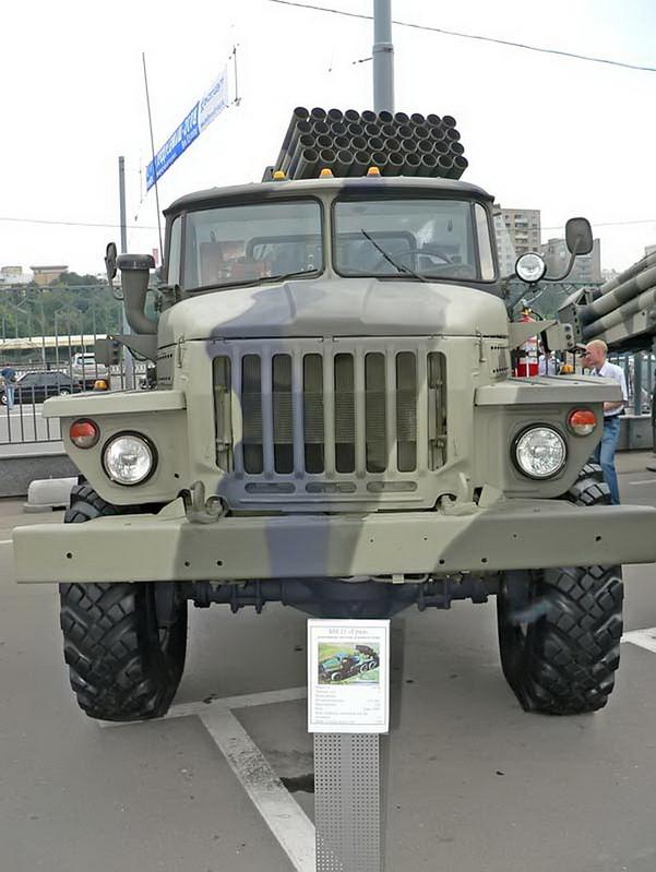 BM-21 Grad on URAL 4320 2