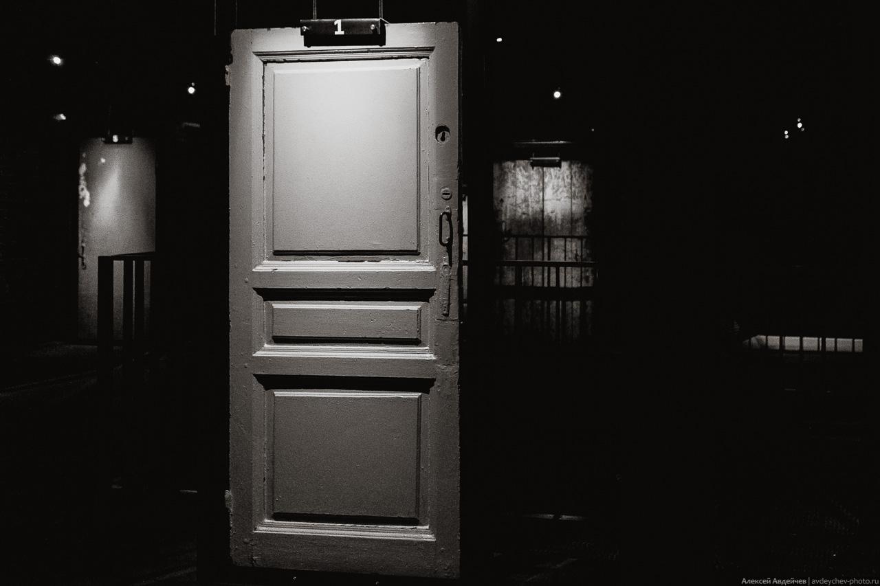 Музей истории ГУЛАГа (г. Москва)